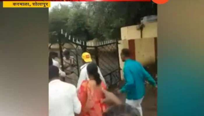 Solapur, Karmala Fight Between Two Group During Election