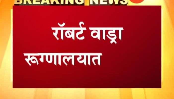 New Delhi Robert Wadra Admit In Hospital