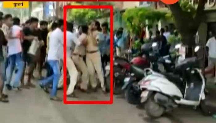 Mumbai Kurla BJP Corporator Rajesh Fulwariya On Mob Beating Police