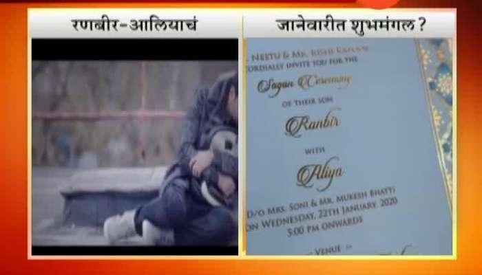 Ranbir Alia Wedding Card Viral On Social Media