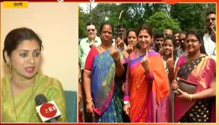 Kalwa Mumbra Shiv Sena Leader Deepali Sayed Confident Of Winning Maharashtra Assembly Election