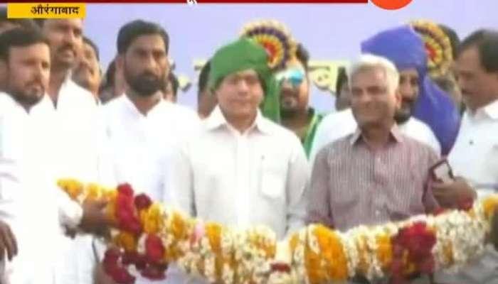 Aurangbad Vanchit Bahujan Aaghadi Stay away from Winning