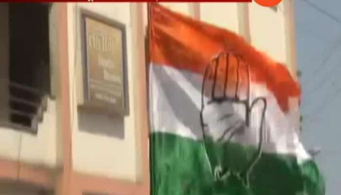 Special Report Before Election Result Congress NCP Begins Blame Game
