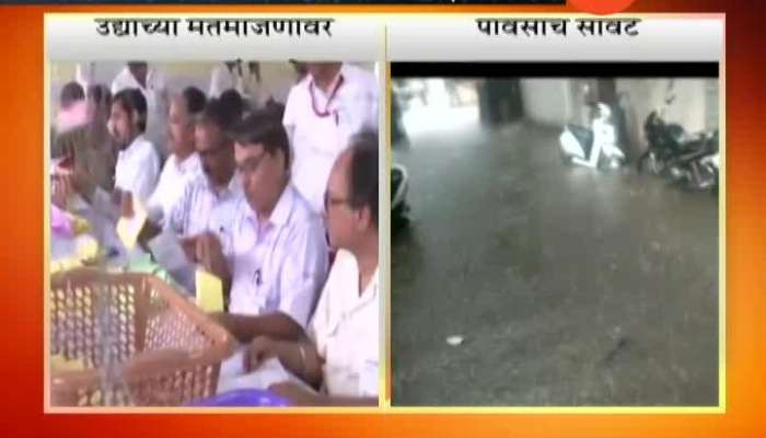 Monsoon Affect On Vote Counting