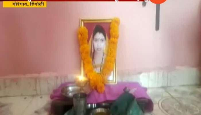 Goregaon,Hingoli Mother Dead During Pregnancy