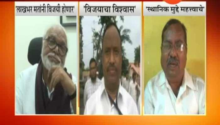 Yeola Lasalgaon NCP Leader Chhagan Bhujbal Confident Of Winning Election