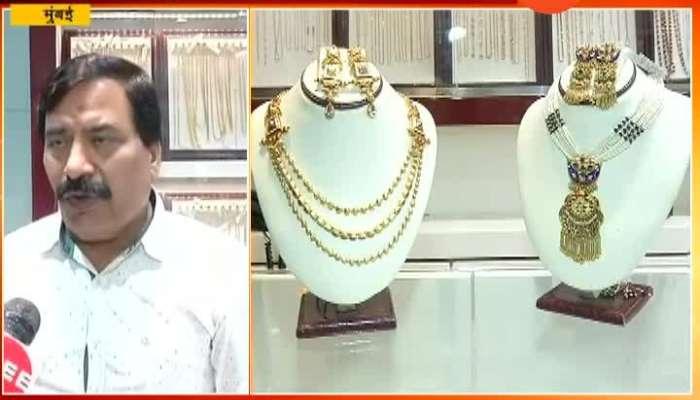 Mumbai Gold price rise in Diwali