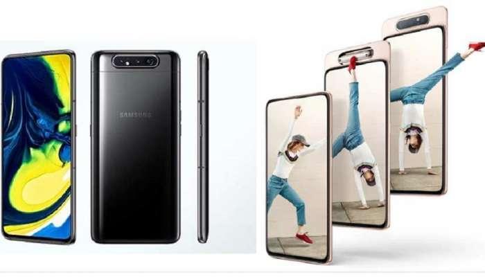 सॅमसंगचा 'हा' स्मार्टफोन ८ हजारांनी स्वस्त