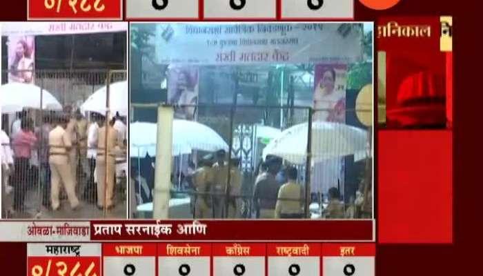 Mumbai Vidhan Sabha Election Results At 08 Am.