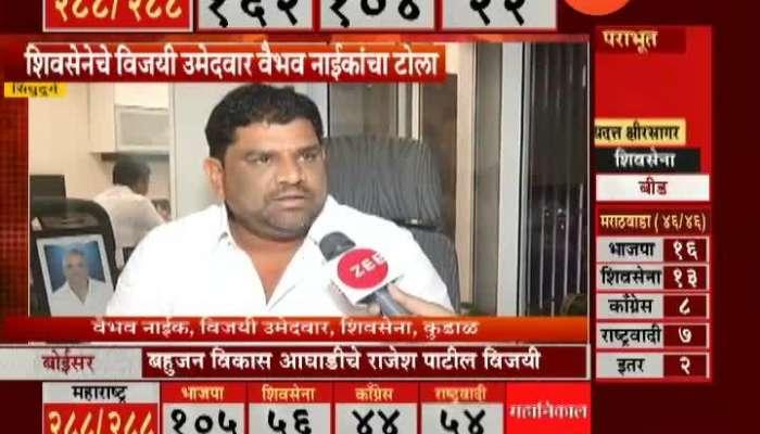 Sindhudurg Shivsena Candidate Vaibhav Naik on Narayan Rane