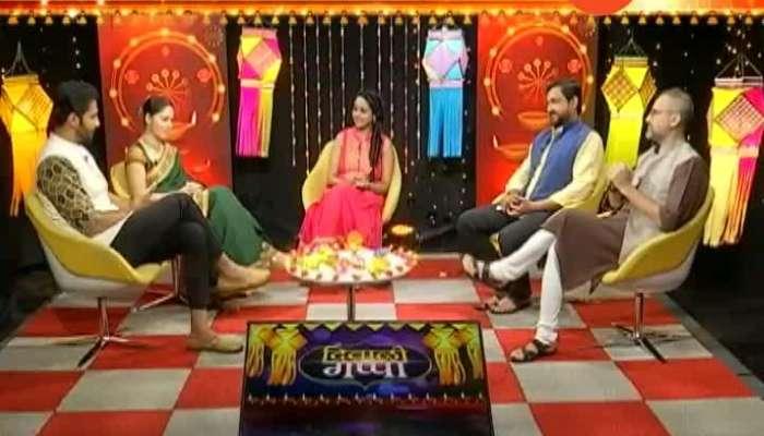 Diwali Gappa With Marathi Film Hirkani Team 27Th Oct 2019