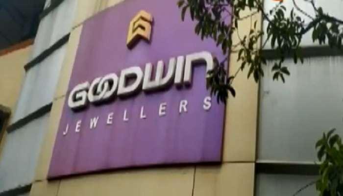 गुडविन ज्वेलर्सला टाळं; ग्राहकांना लाखो रुपयांचा गंडा