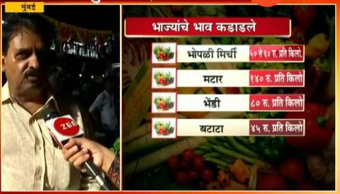 Mumbai Vegetable Tradesrs on Vegetable Price Hiked In Festive Season