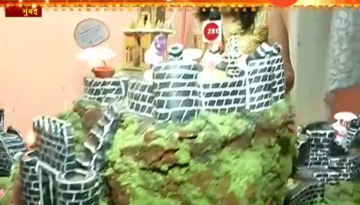 Mumbai Fort Made From Waste In Diwali