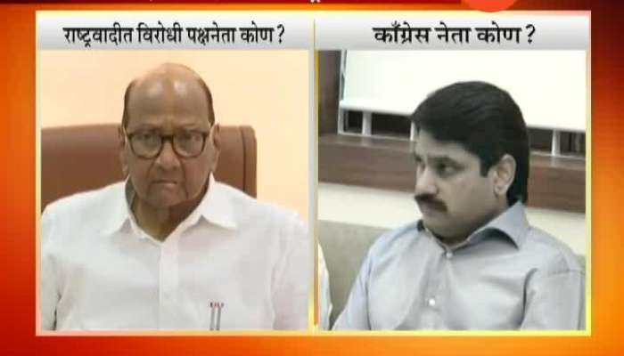Mumbai Jayant Patil On NCP Party Meeting For Their Leader
