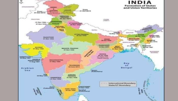 जम्मू-काश्मीर, लडाखच्या विभाजनानंतर असा आहे भारताचा नवा नकाशा