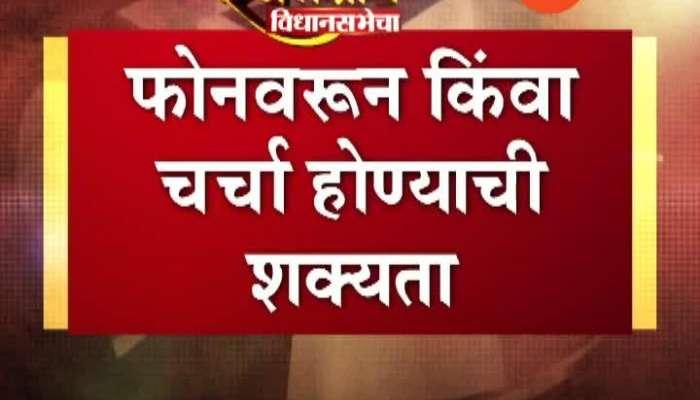 Mumbai Uddhav Thackeray And CM Meeting For Alliance