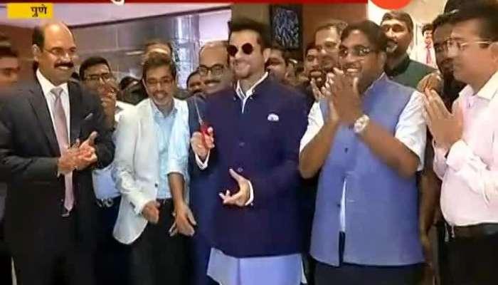 Pune Actor Anil Kapoor On CM post