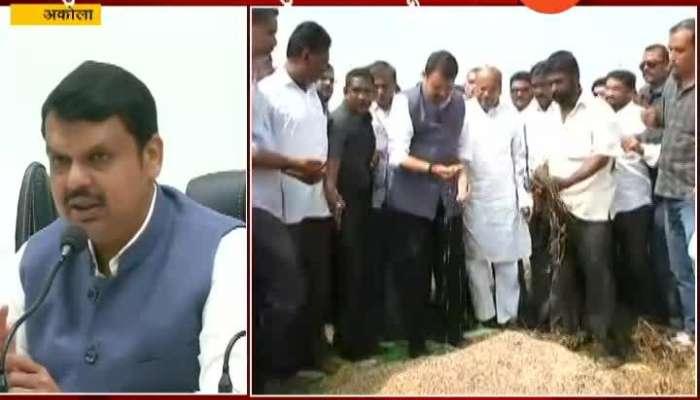 Akola CM Devendra Fadnavis On Damages Of Crop And Help To Farmers