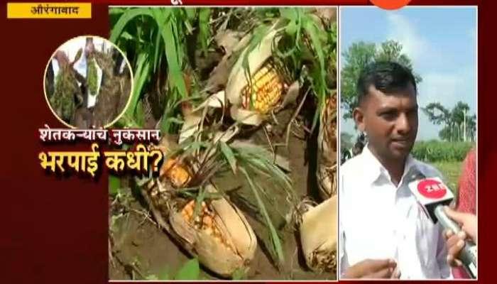 Aurangabad Farmers Expectation From Uddhav Thackeray Vist For Damage Crops