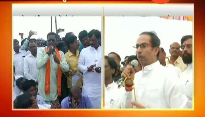 Aurangabad Shiv Sena Uddhav Thackeray Promise To Farmer To Help