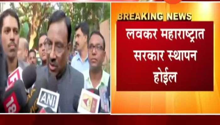 Sudhir Mungantiwar on proposal sent to Shivsena to form government