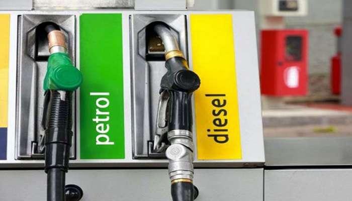 सलग पाचव्या दिवशी पेट्रोलच्या दरात घट, डिझेलचा दर स्थिरावला