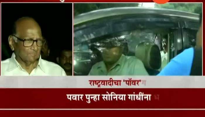 NCP Sharad Pawar Wait And Watch As Pawar Going For Wet Drought Visit