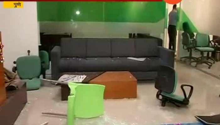 Shiv Sena Workers Vandalise IFFCO Tokio Insurance Company Office