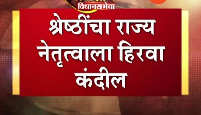 BJP 12 hours ultimatum to shivsena could go solo to form government