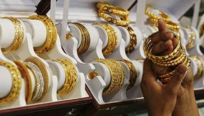 सोन्या-चांदीच्या किंमतीत मोठी घसरण