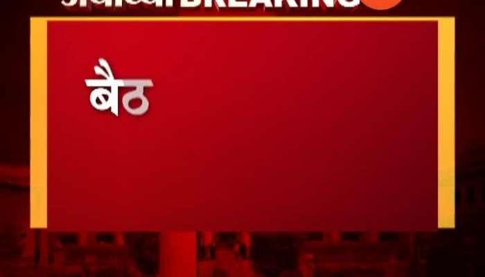 New Delhi Bala Saheb Thorat Visit Sonia gandhi