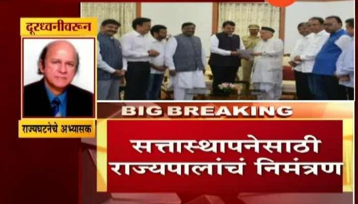 Ulhas Bapat Phono On Maharashtra Governor Call BJP Party