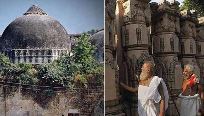 #AyodhyaVerdict अयोध्या राम जन्मभूमीप्रकरणी आतापर्यंतचा घटनाक्रम