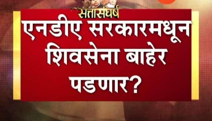 Mumbai Arvind Sawant Resign from modi government