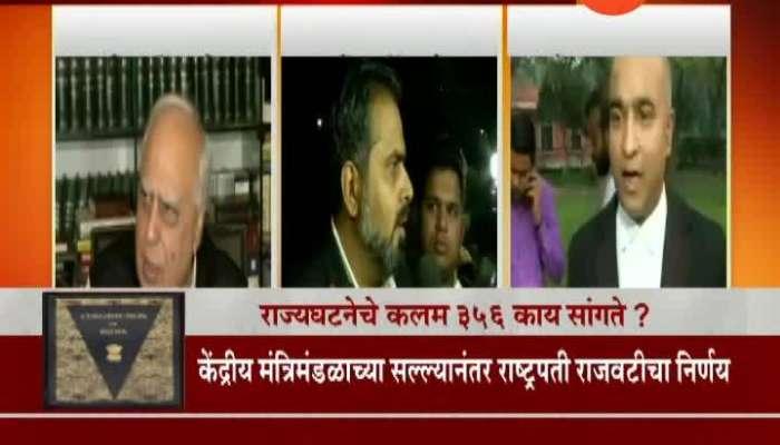 Kapil Sibal will fight Shivsena case in Supreme court