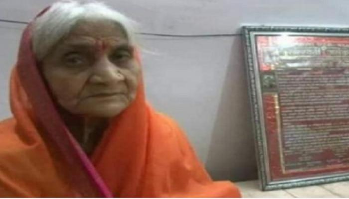 रामाची निस्सीम भक्त, आयोध्या निकालानंतर सोडला उपवास