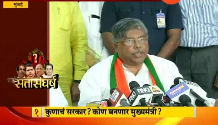 Mumbai BJP Chandrakant Patil On Maharashtra Government Formation