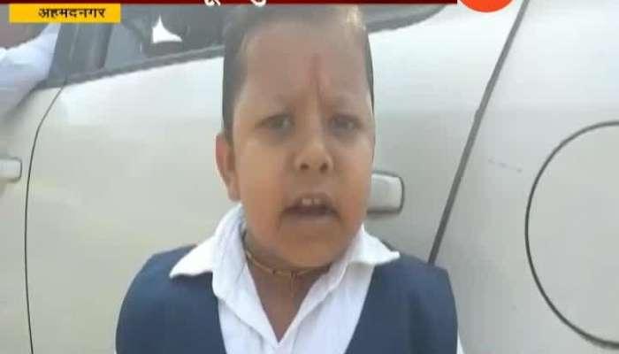 Ahmednagar Chhota Pudhari On Maharashtra Chief Minister