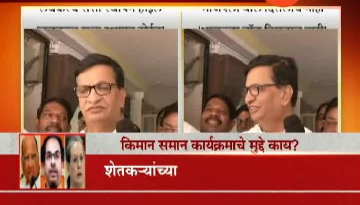 Congress Leader Balasaheb Thorat On Maharashtra Government Formation