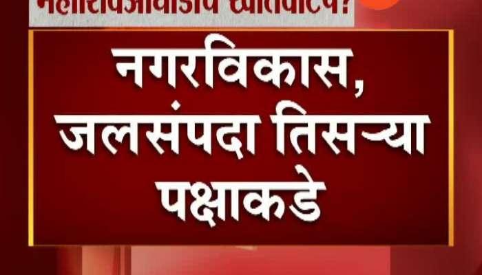 Congress Leader Vijay Wadettiwar On State Cabinet Minister Distribution