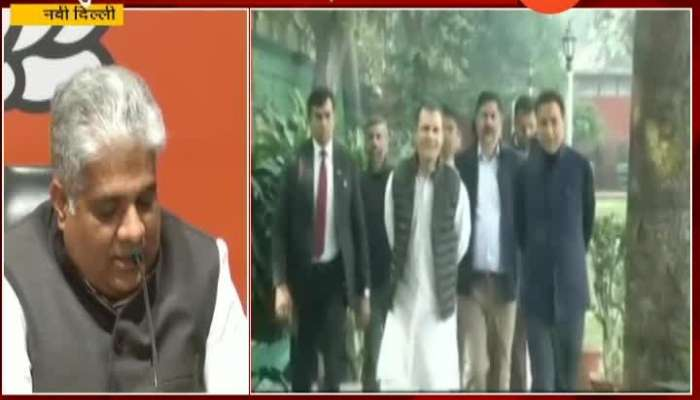 New Delhi BJP Getting Agressive After Supreme Court Slam Rahul Gandhi