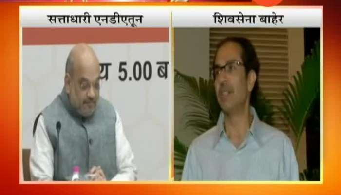 Sanjay Raut And Vinayak Raur On NDA Meeting