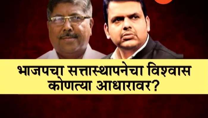 Mumbai BJP Try To Form Government