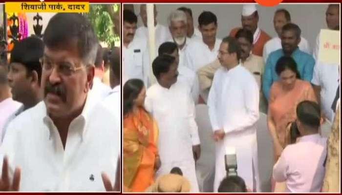 Mumbai Jitendra Awahad On Bal Thackeray