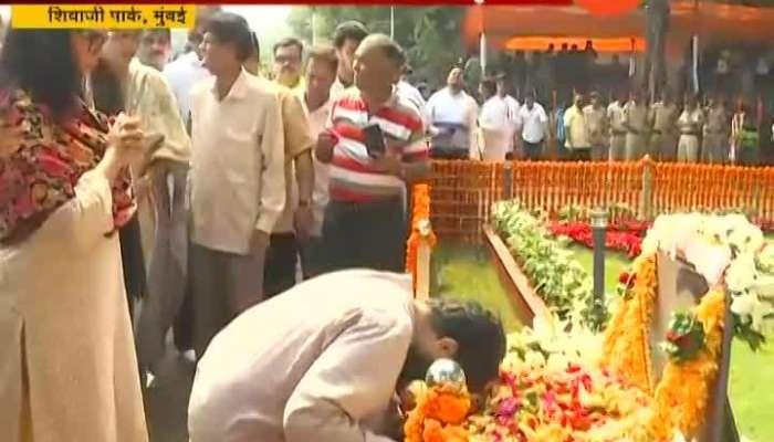 Mumbai BJP Leaders Visit Bal Thackeray Memorial