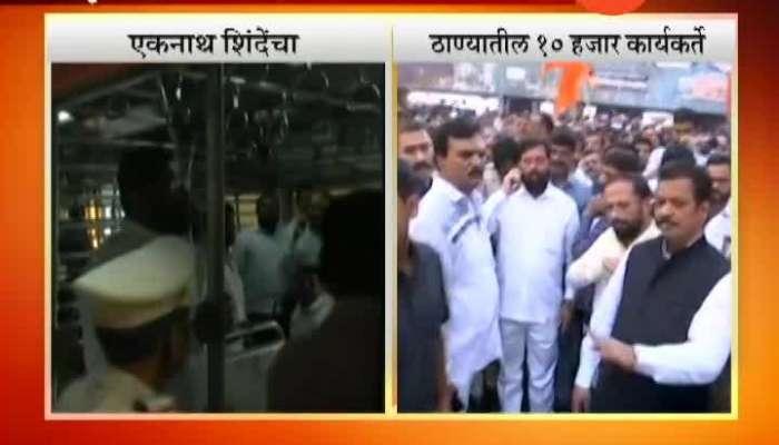 Mumbai Eknath Shinde with 10 thousands Shivsena worker at Shivtirth