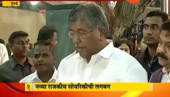 Mumbai Chandrakant Patil pay tribute to Balasaheb Thackeray at Shivtirth
