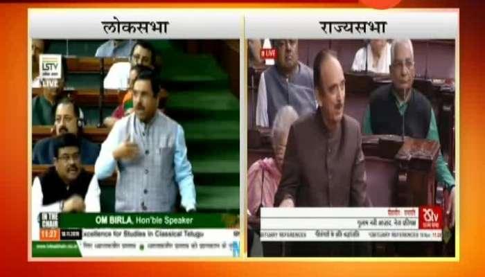 New Delhi Parliament Winter Session Begins