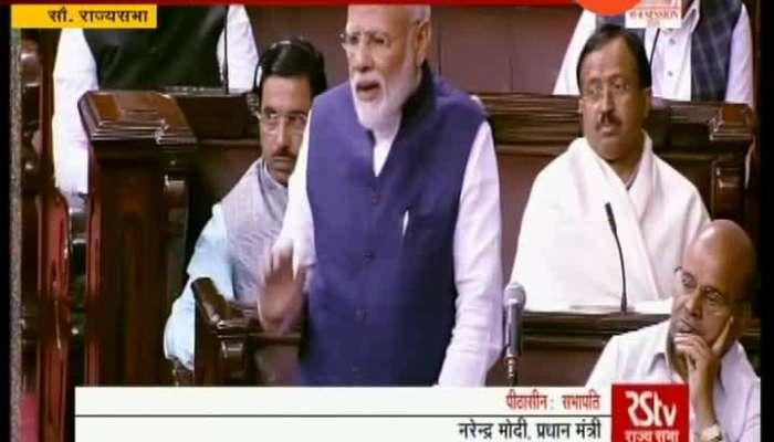 PM Narendra Modi Praise NCP And BJD